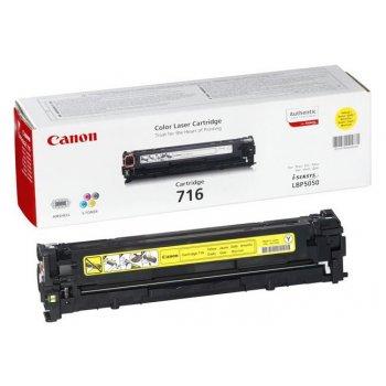 Заправка картриджа Canon 716 желтый
