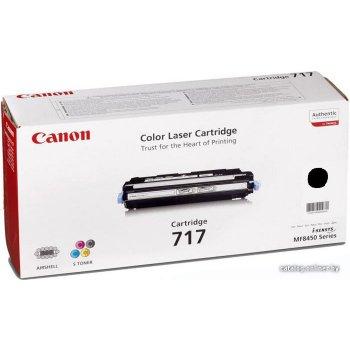 Заправка картриджа Canon 717 черный