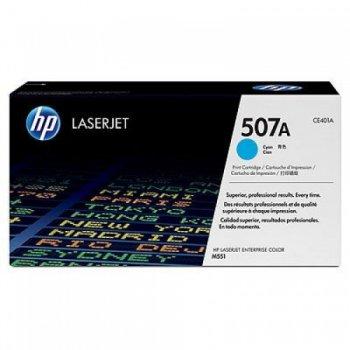 Заправка картриджа HP CE401A голубой