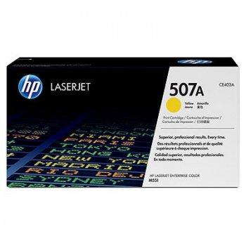 Заправка картриджа HP CE402A желтый
