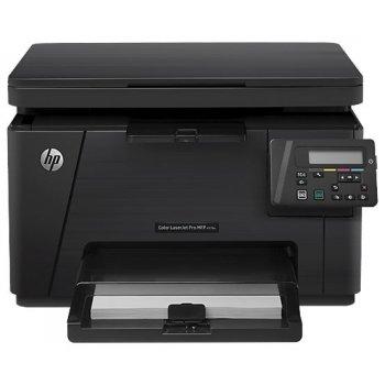 Заправка принтера HP Color LaserJet Pro MFP M176n