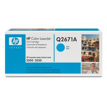 Картридж совместимый HP Q2671A голубой