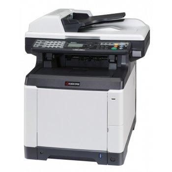 Заправка принтера Kyocera FS-C2026MFP