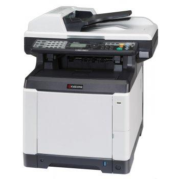 Заправка принтера Kyocera FS-C2126MFP