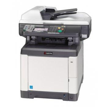 Заправка принтера Kyocera FS-C2526MFP