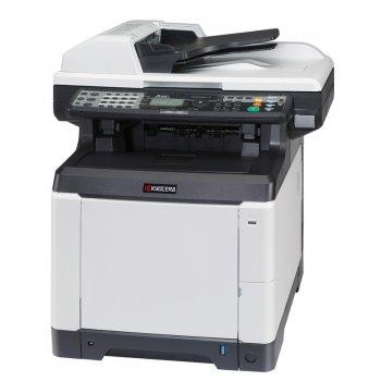 Заправка принтера Kyocera FS-C2626MFP